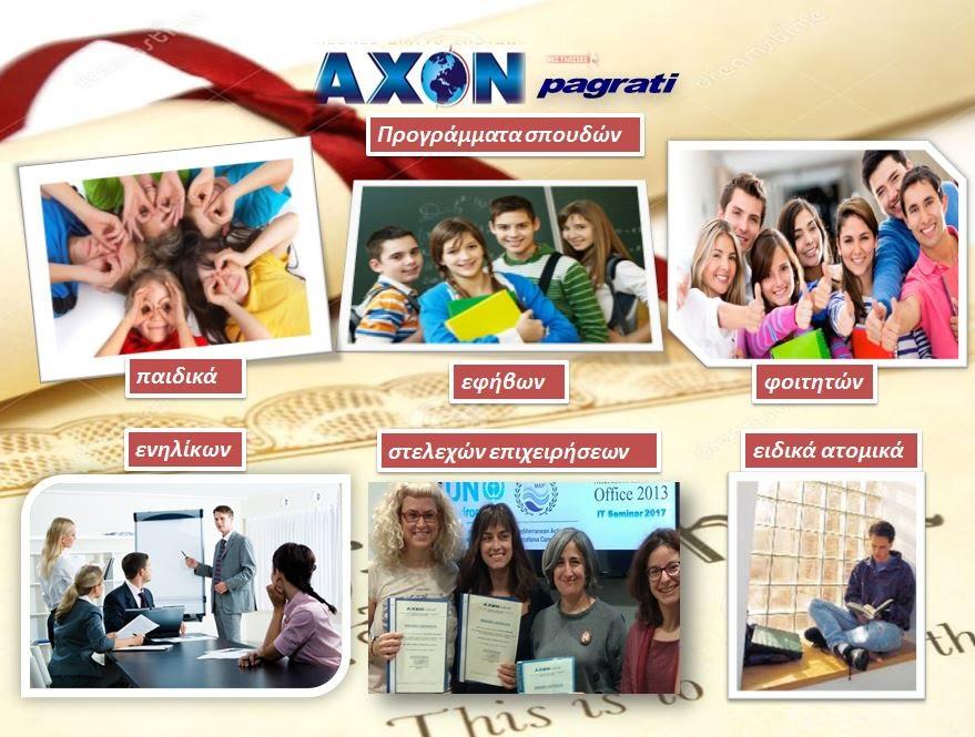 https://sites.google.com/a/axon-pagrati.gr/axon-pagrati/home/pp%201b%20%20%20%CE%9A%CE%B1%CF%84%CE%B1%CE%B3%CF%81%CE%B1%CF%86%CE%AE.JPG?attredirects=0